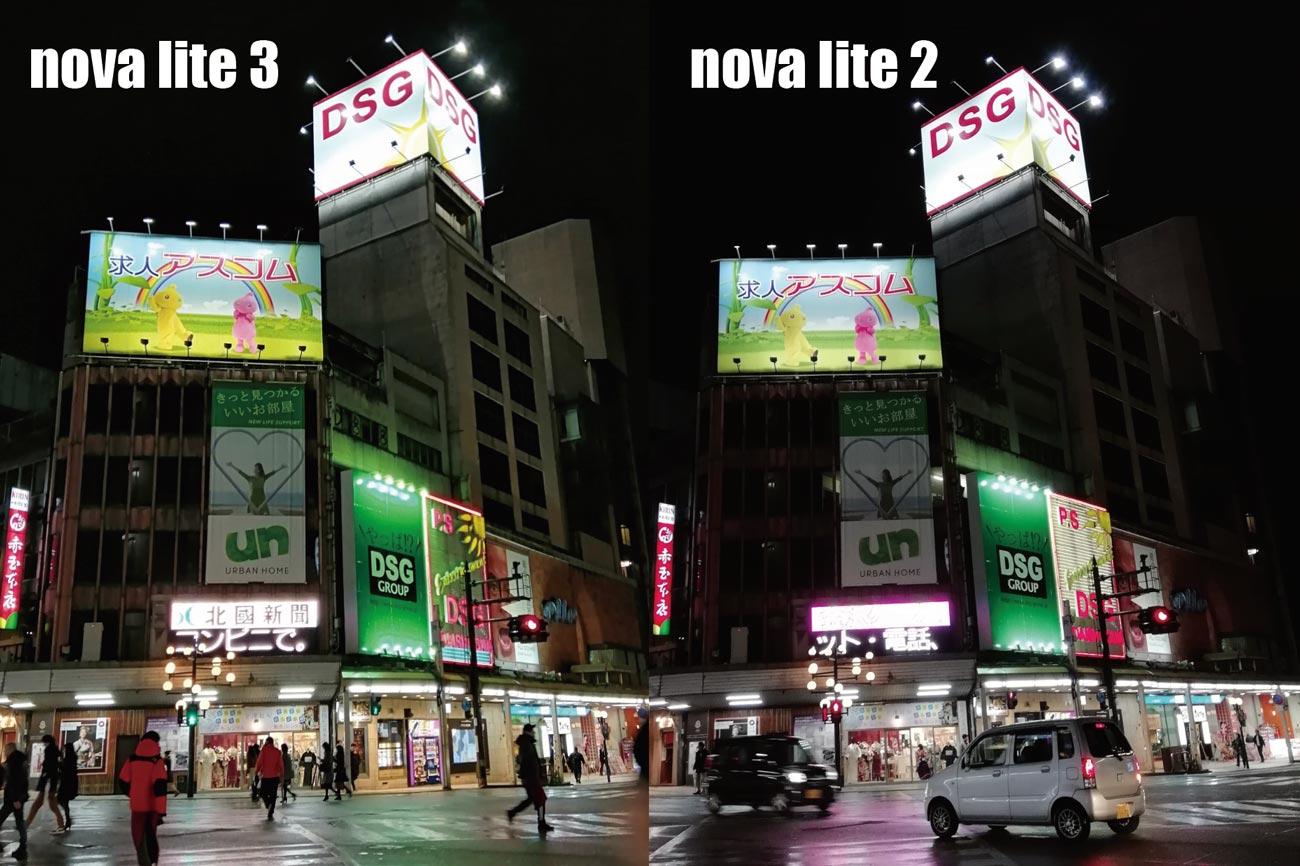 nova lite 3とnova lite 2 夜間撮影