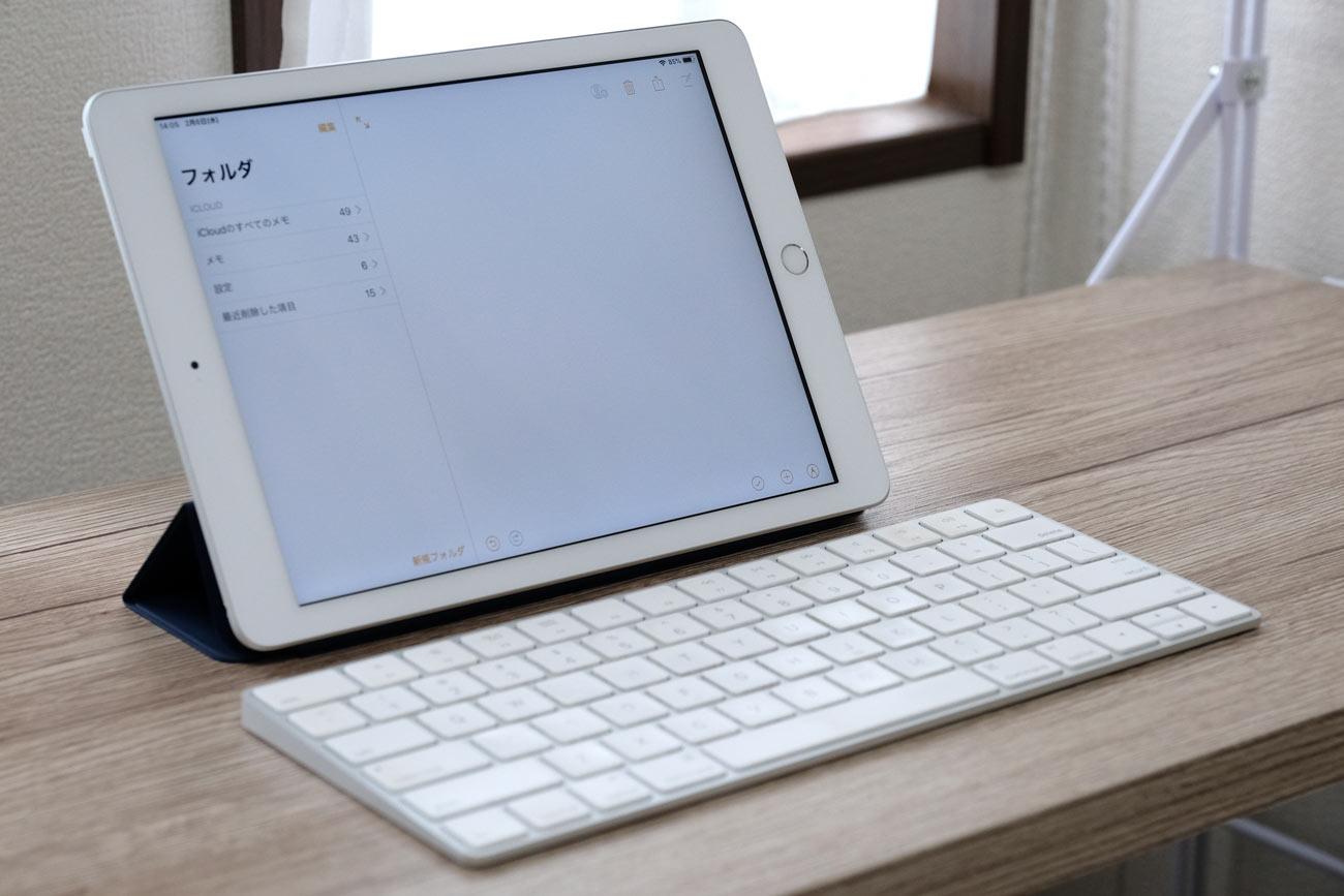 iPad(第6世代)とMagic Keyboard