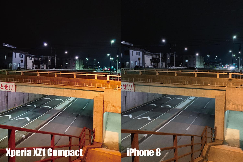 Xperia XZ1 CompactとiPhone 8 カメラ画質比較 夜景
