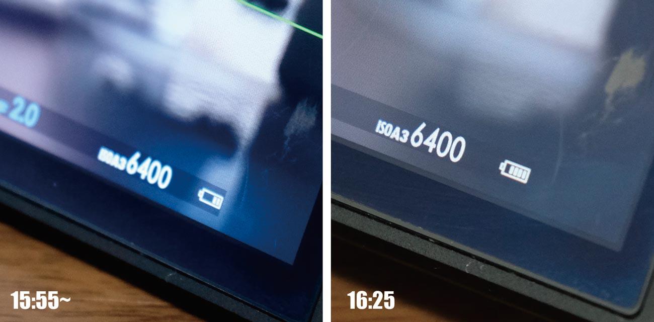 iPad ProからX-T3に充電した時の速度