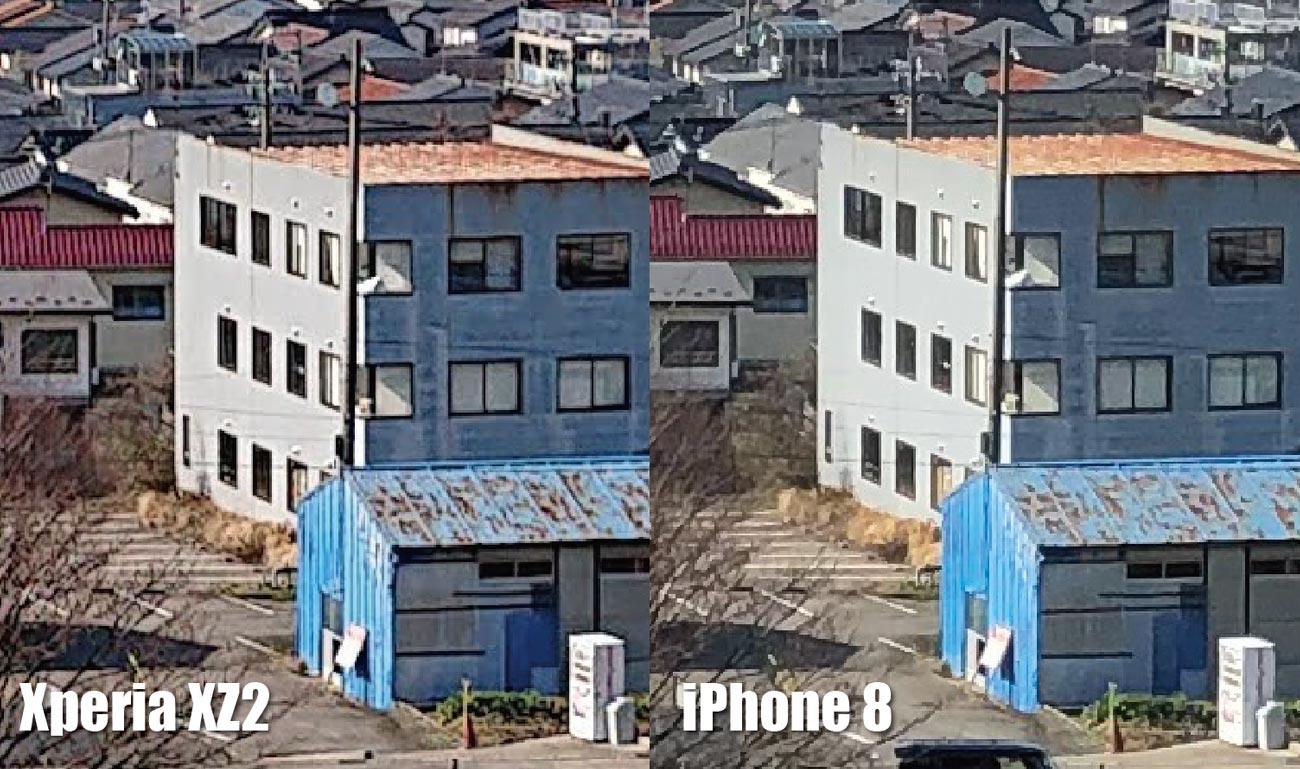 Xperia XZ2とiPhone 8 カメラの高精細さを比較
