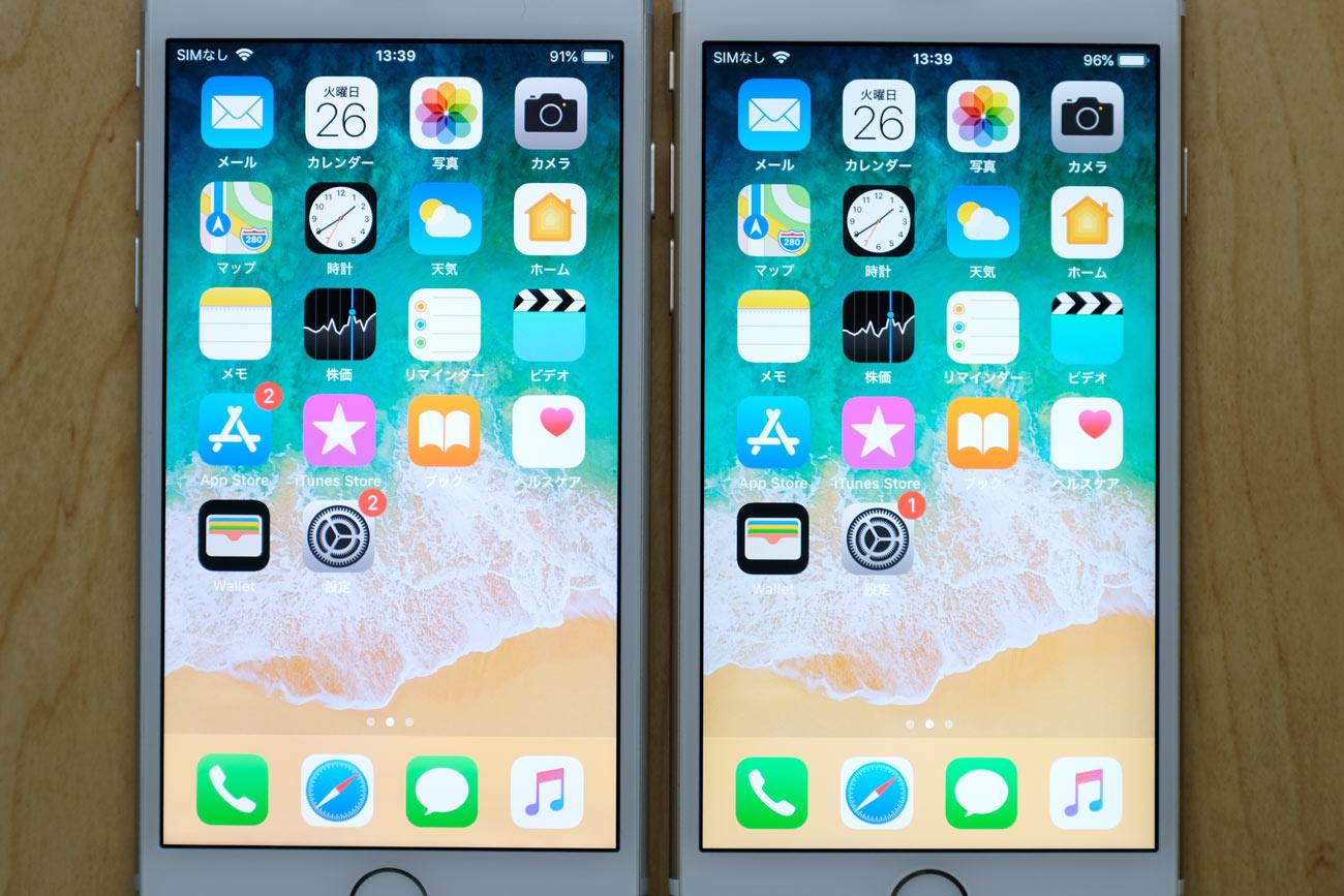 iPhone 7とiPhone 6s ディスプレイの違い