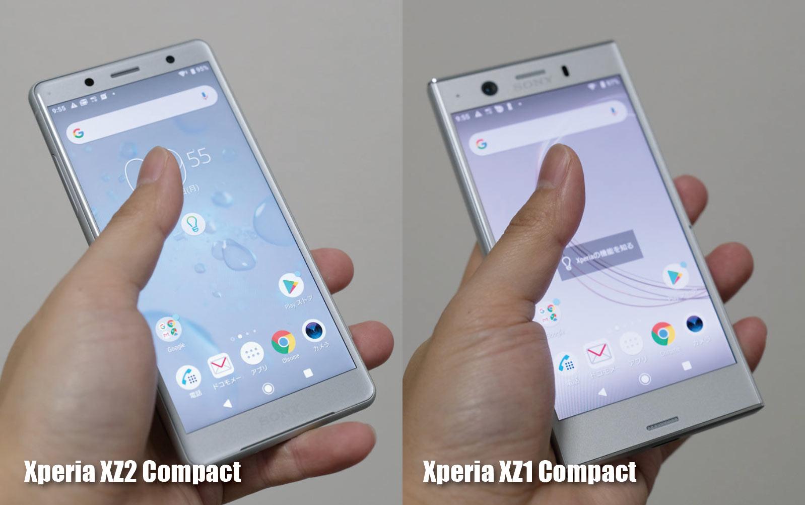 Xperia Compactシリーズの持ちやすさ