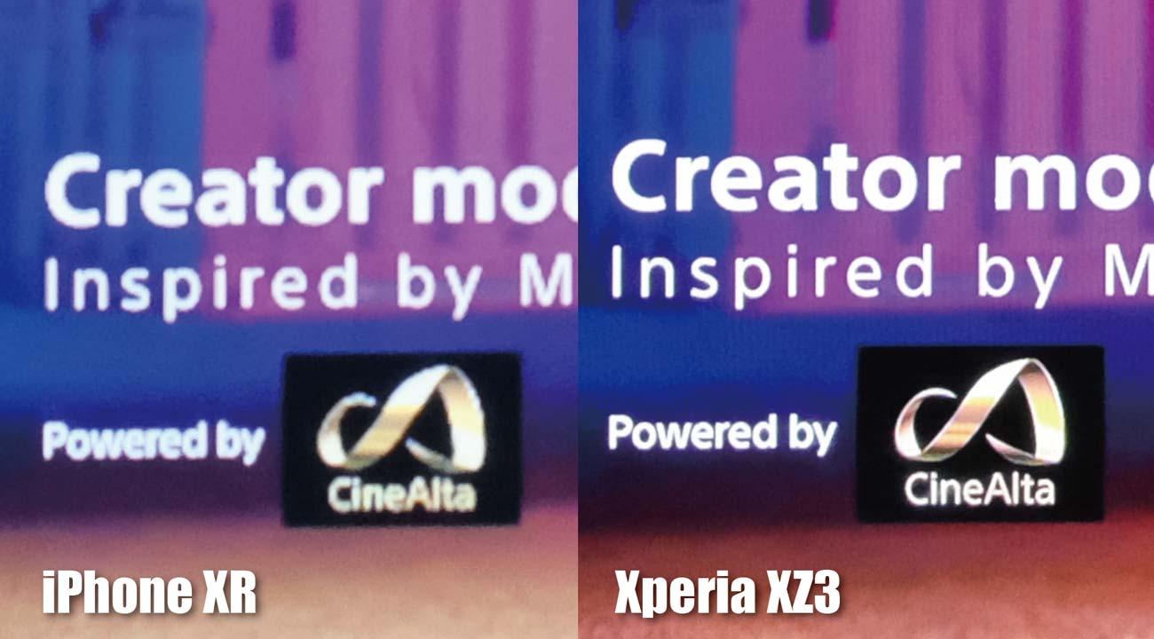 iPhone XRとXperia XZ3 動画の画質の違いを比較(拡大)