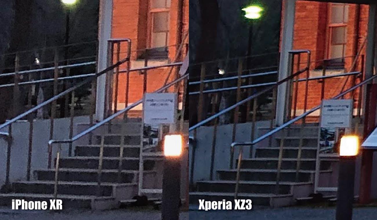 iPhone XRとXperia XZ3 カメラの画質 暗部のノイズ比較