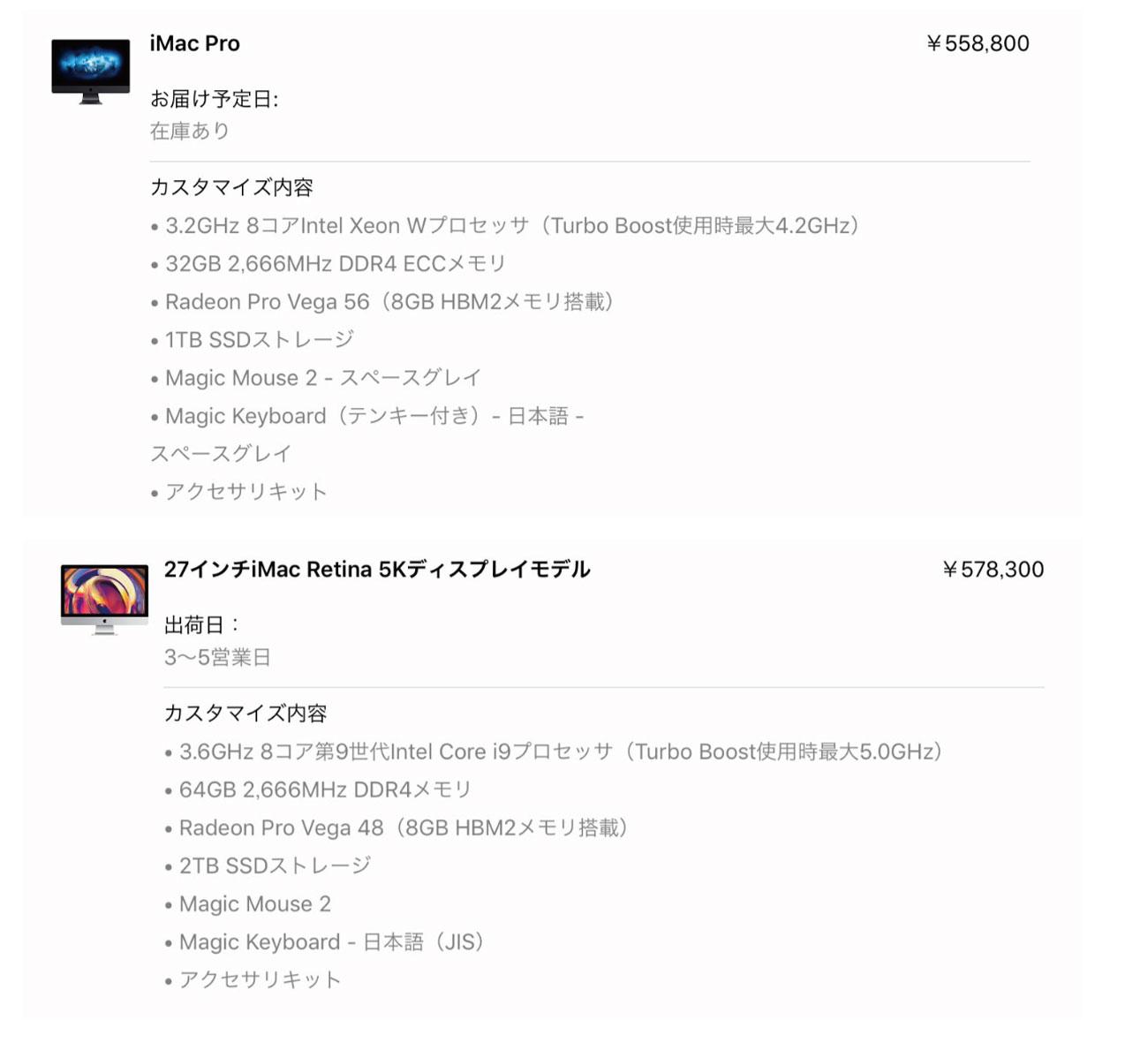 "Computers/tablets & Networking Apple Imac 27"" Retina 5k 2019 3.7ghz I5 2tb Fusion 16-128gb Radeon Pro 580x 8gb Desktops & All-in-ones"