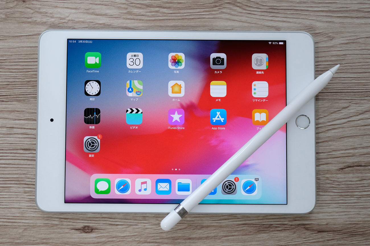 iPad mini 5とApple Pencil