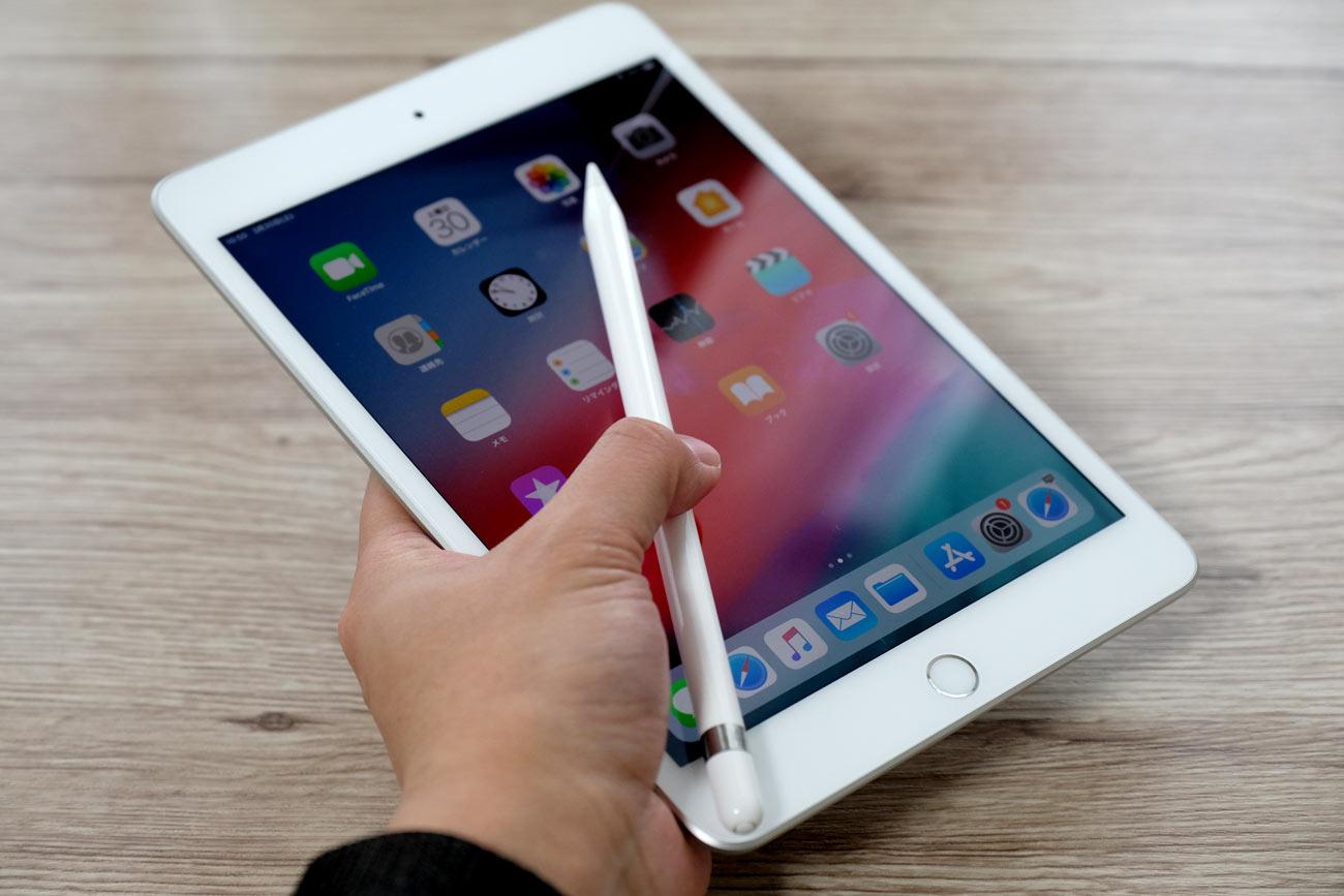 iPad mini 5 サイズ感