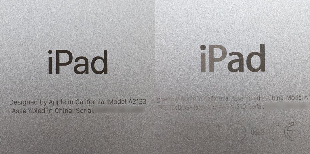 iPadのロゴの違い