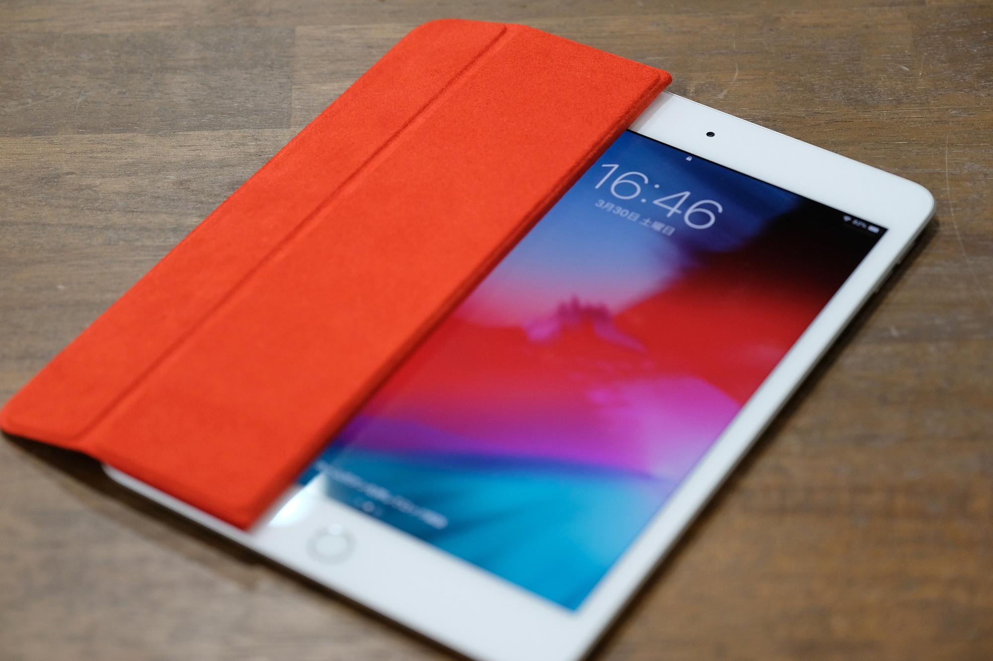 iPad mini 4 PRODUCT RED スマートカバー