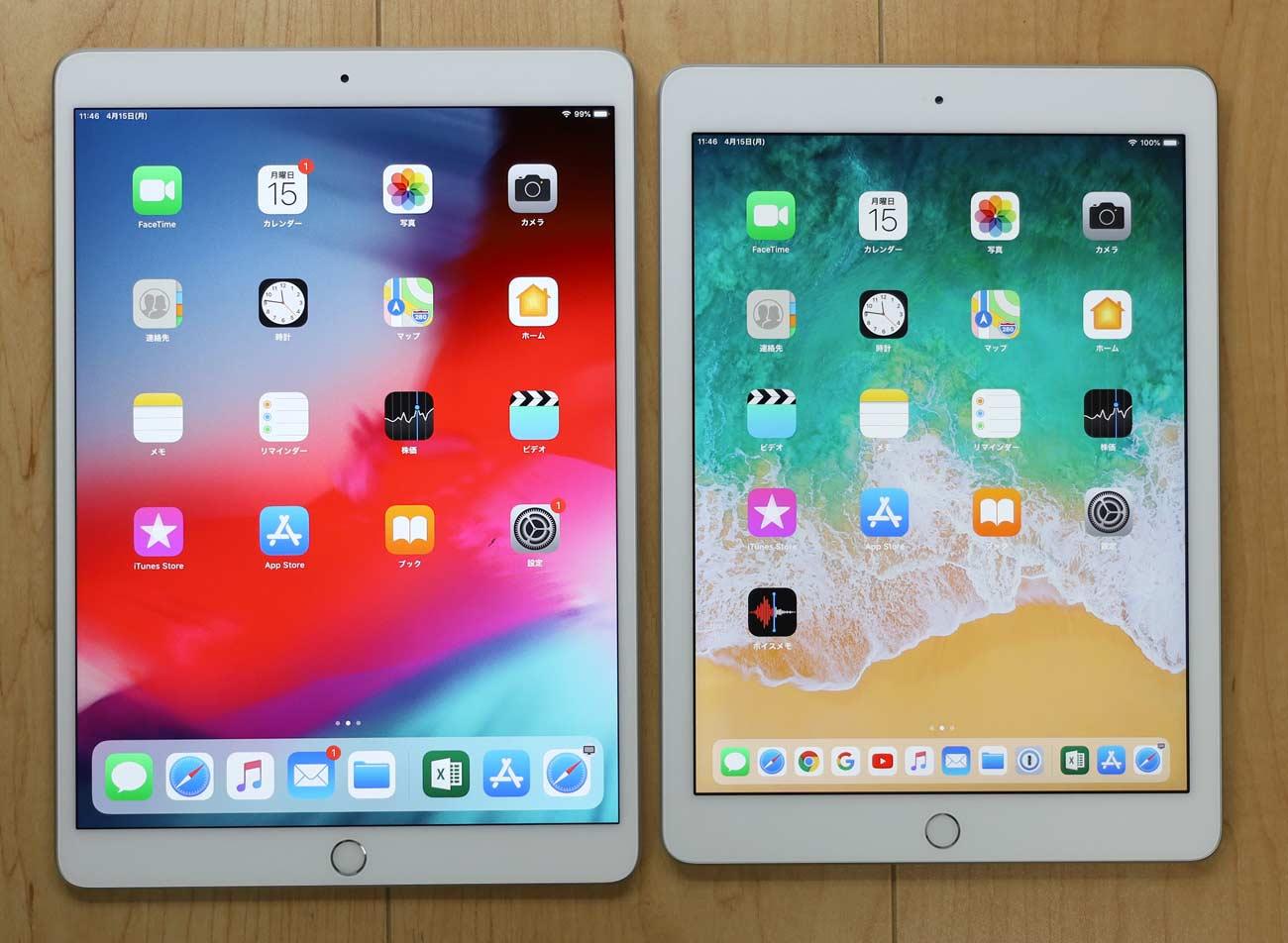 iPad Pro/Air 10.5とiPad 9.7のサイズ差を比較