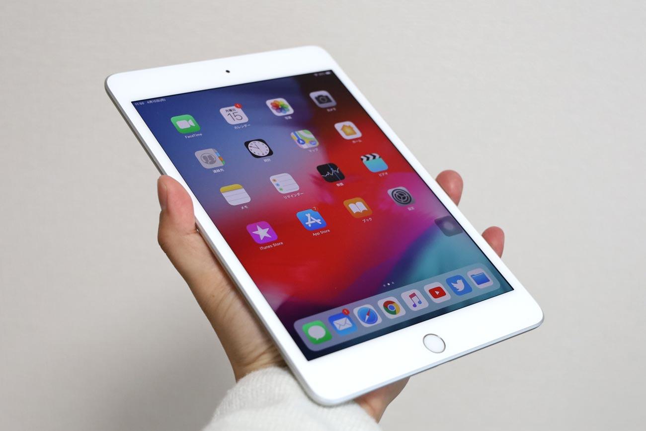 iPad mini(第5世代)のサイズ感