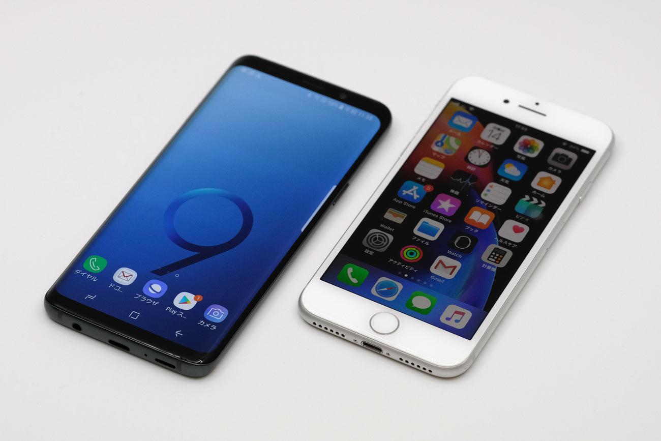 Galaxy S9とiPhone 8 外観の比較