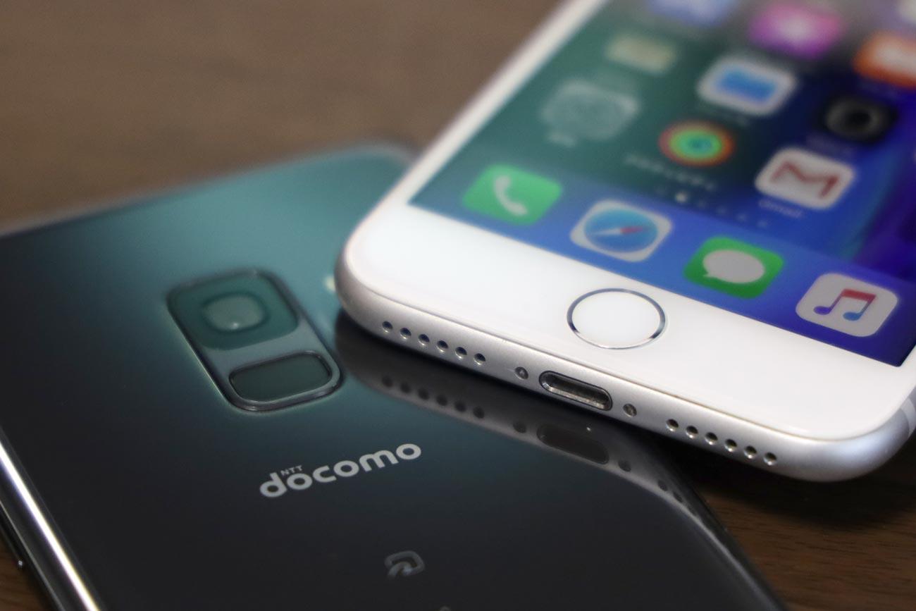 Galaxy S9とiPhone 8の指紋認証センサー