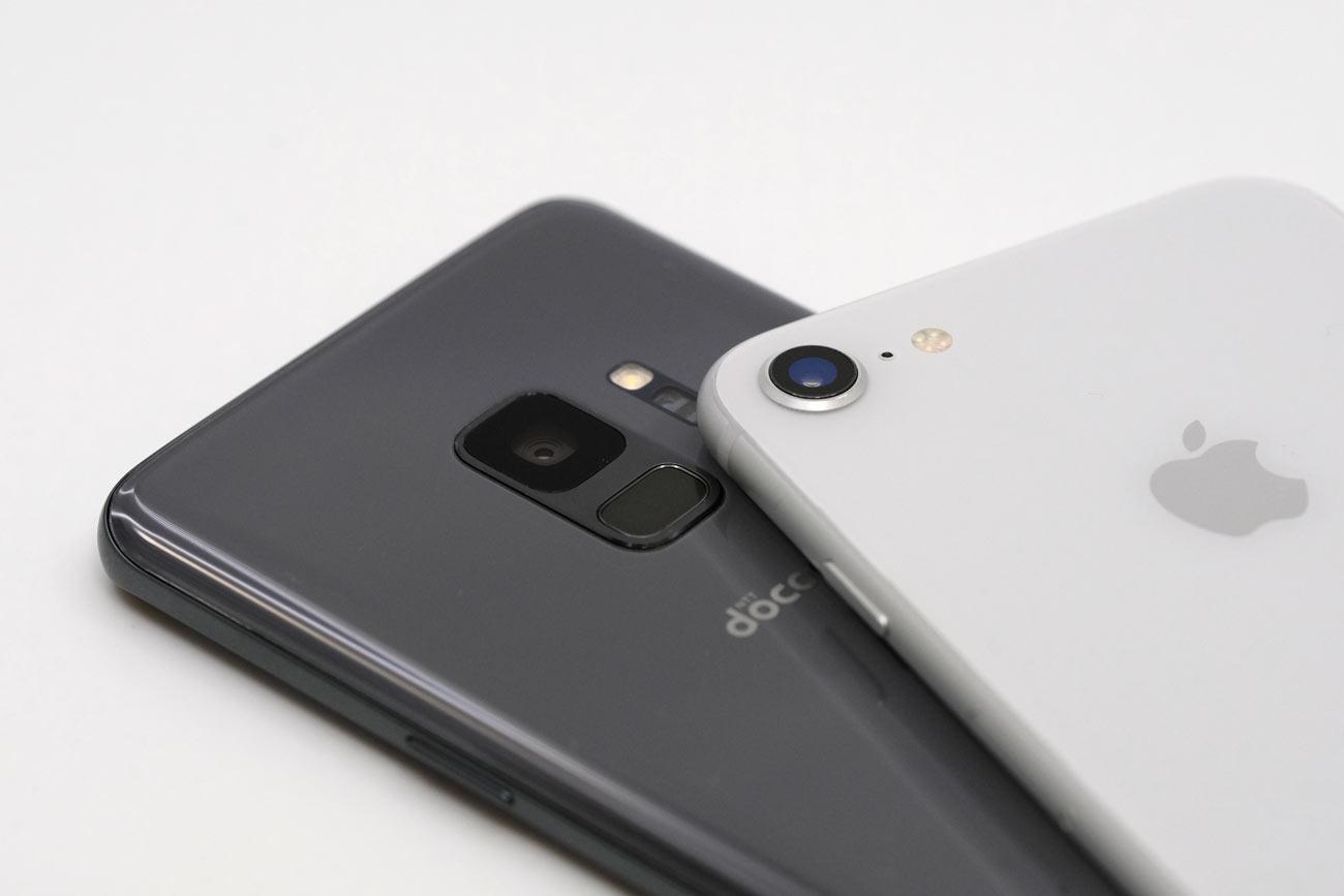 Galaxy S9とiPhone 8 リアカメラ