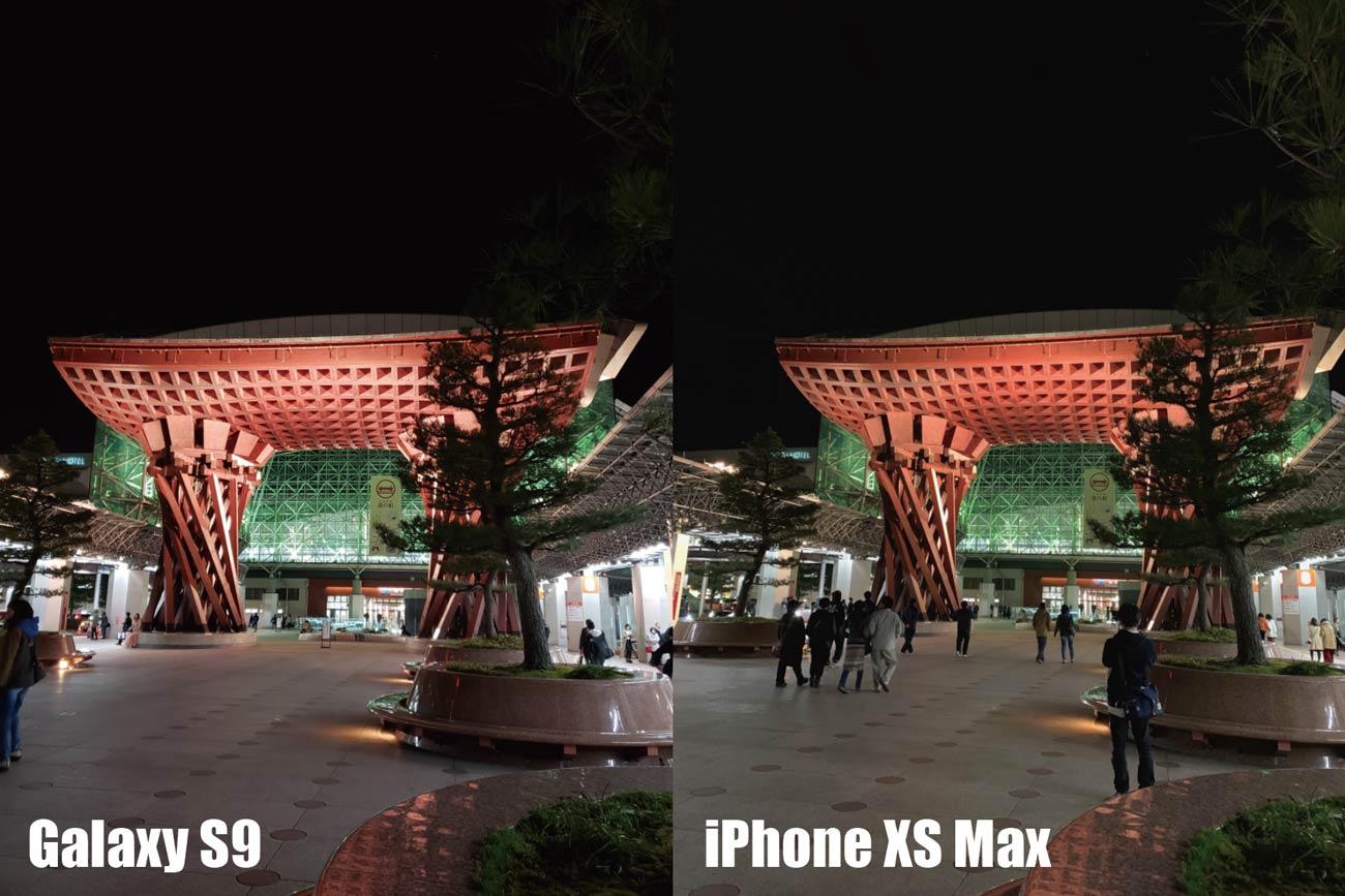 Galaxy S9とiPhone 8 リアカメラの画質比較(夜間撮影)