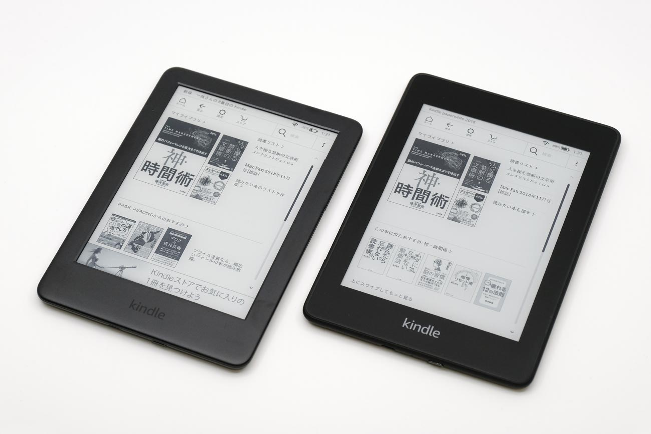 Kindle 2019とKindle Paperwhite 外観の違い