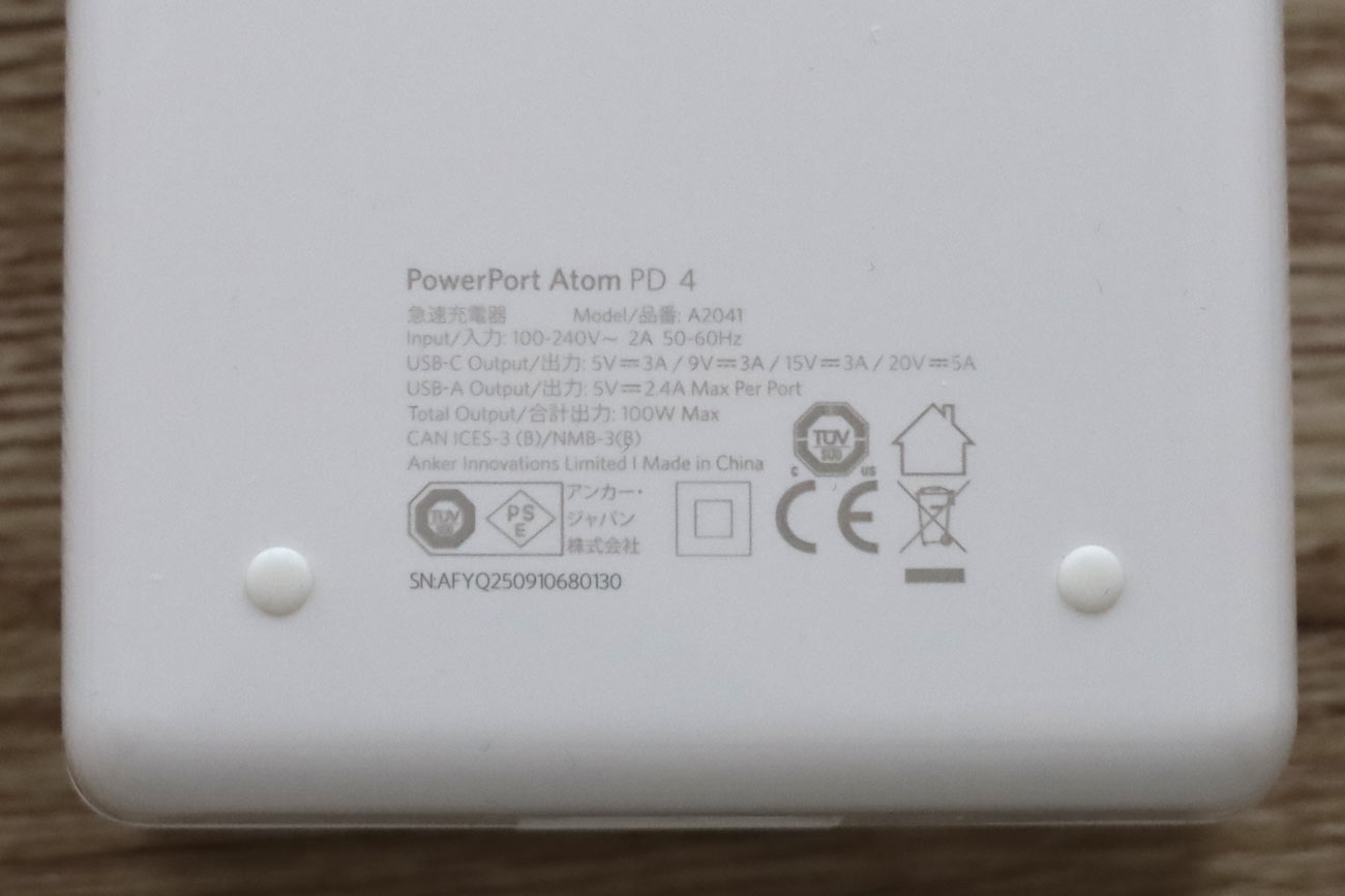 Anker PowerPort Atom PD 4の定格出力
