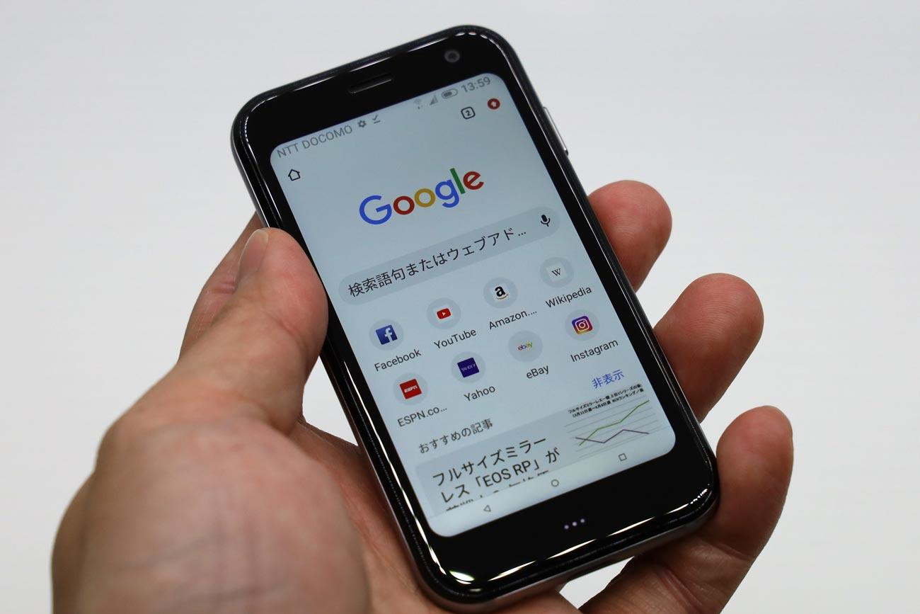 Palm Phone ディスプレイのデザイン