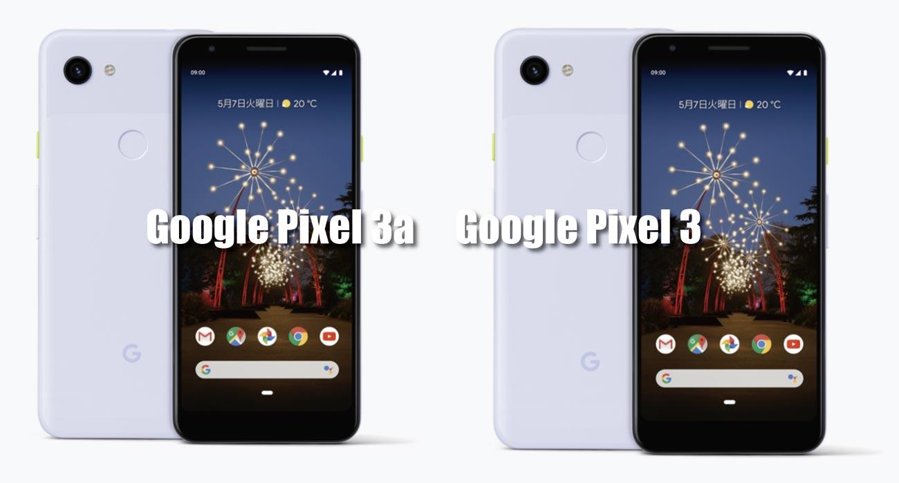 Google Pixel 3aとPixel 3の違いを比較