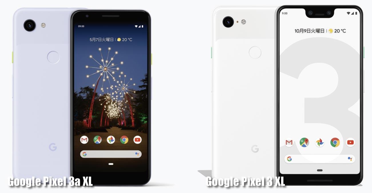 Google Pixel 3a XLとPixel 3 XL 外観の違い