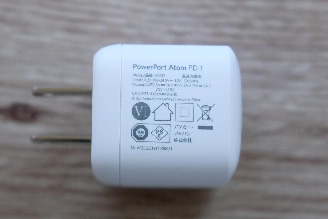 PowerPort Atom PD 1 仕様