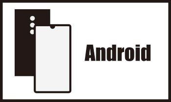 Androidの記事一覧