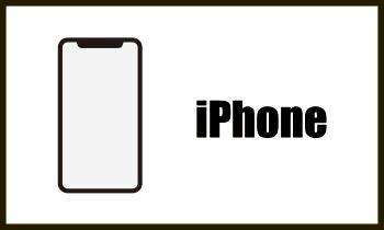 iPhoneの記事一覧