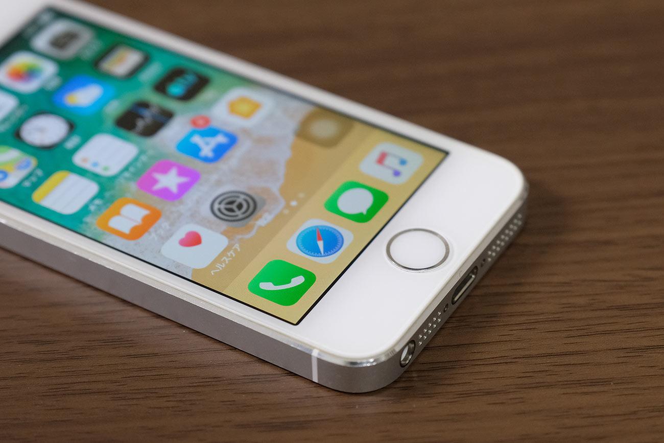 iPhone 5sのホームボタン