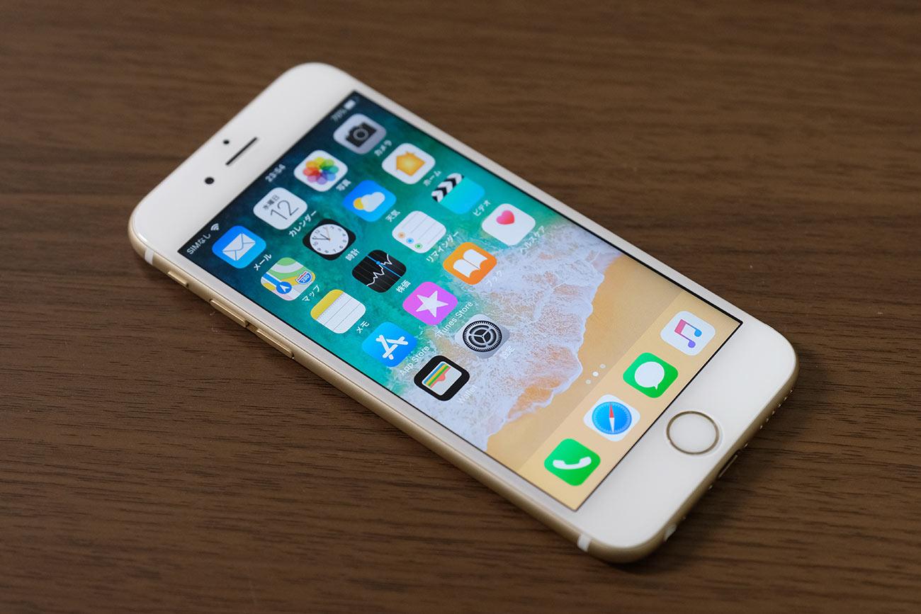 iPhone 5sの外観デザイン