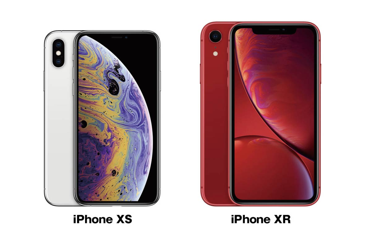 iPhone XSとiPhone XR