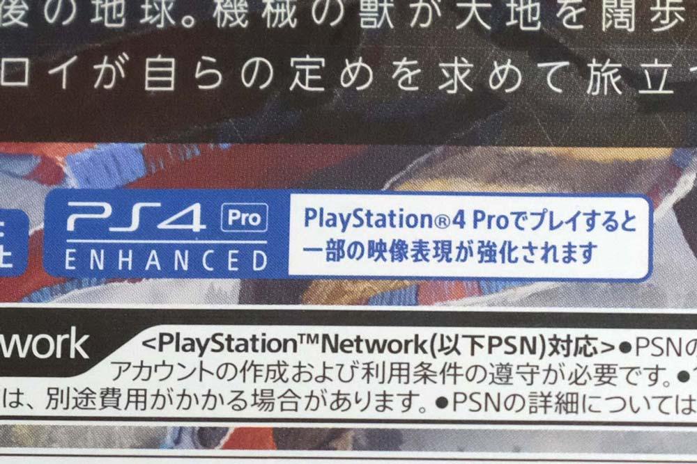 PS4 Pro ENHANCED ラベル