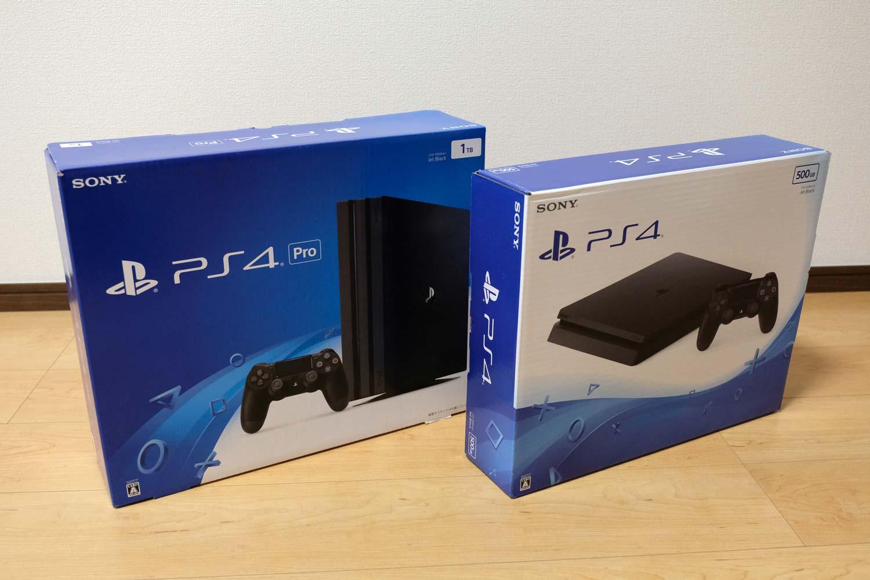 PS4 ProとPS4 パッケージ比較