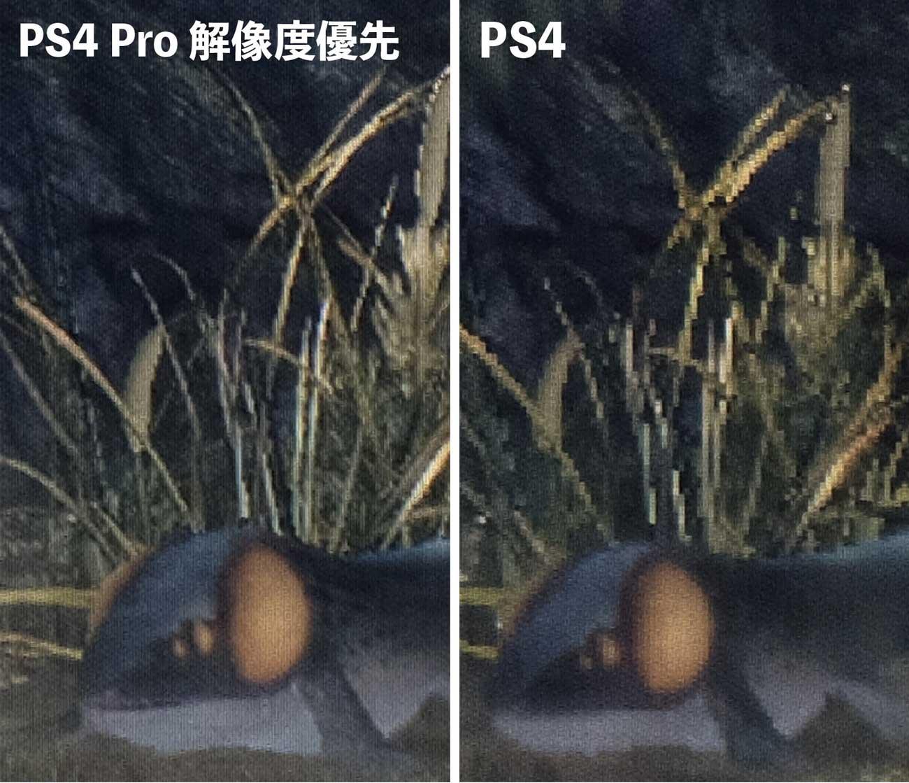 モンスターハンターワールド PS4 ProとPS4 4Kと2K比較