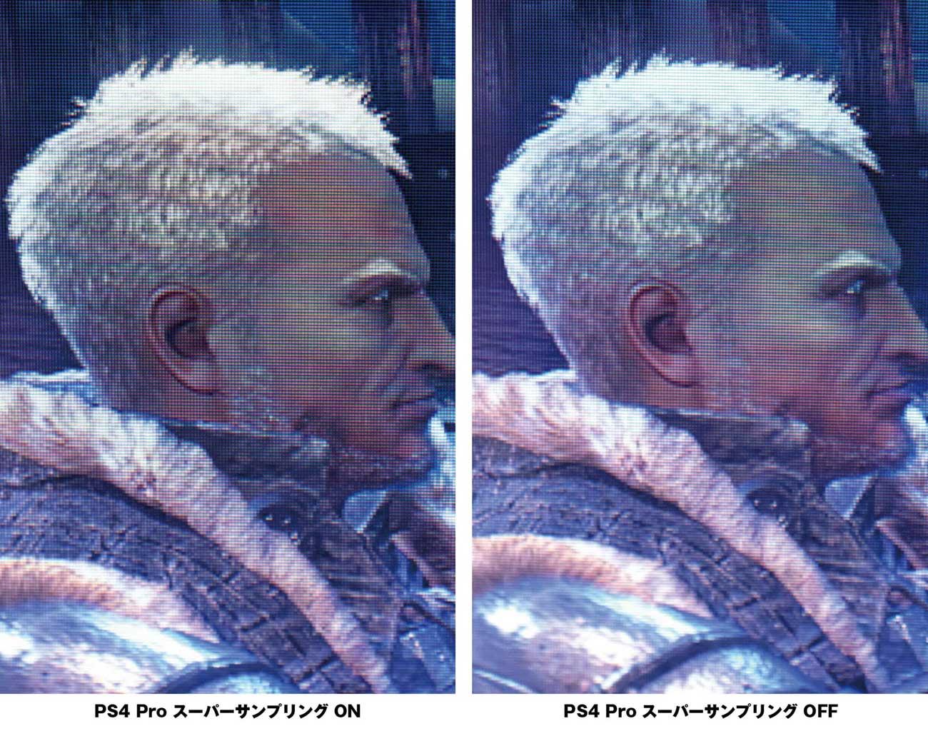 PS4 Pro スーパーサンプリング テレビ撮影