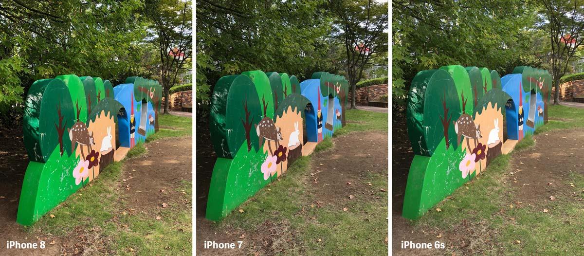 iPhone 8とiPhone 7のリアカメラ 画質の違いを比較(昼間)