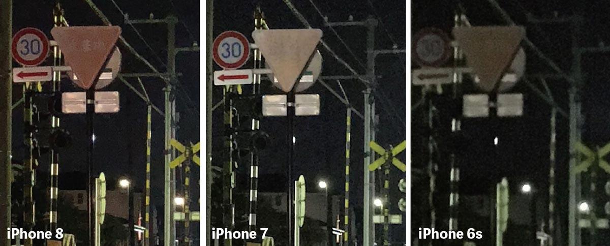 iPhone 8とiPhone 7のリアカメラ 画質の違いを比較(暗所ノイズ)