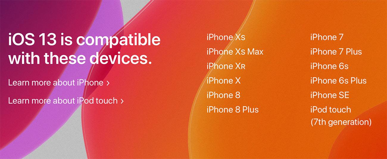 iOS 13 サポート機種
