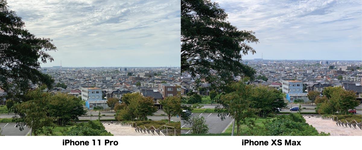 iPhone 11 ProとXS Maxの広角カメラの画質比較