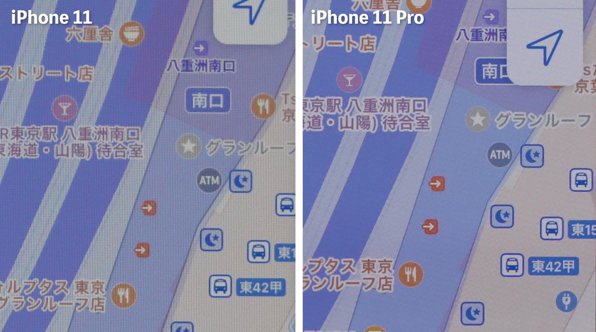 iPhone 11とiPhone 11 Proの解像度の違い