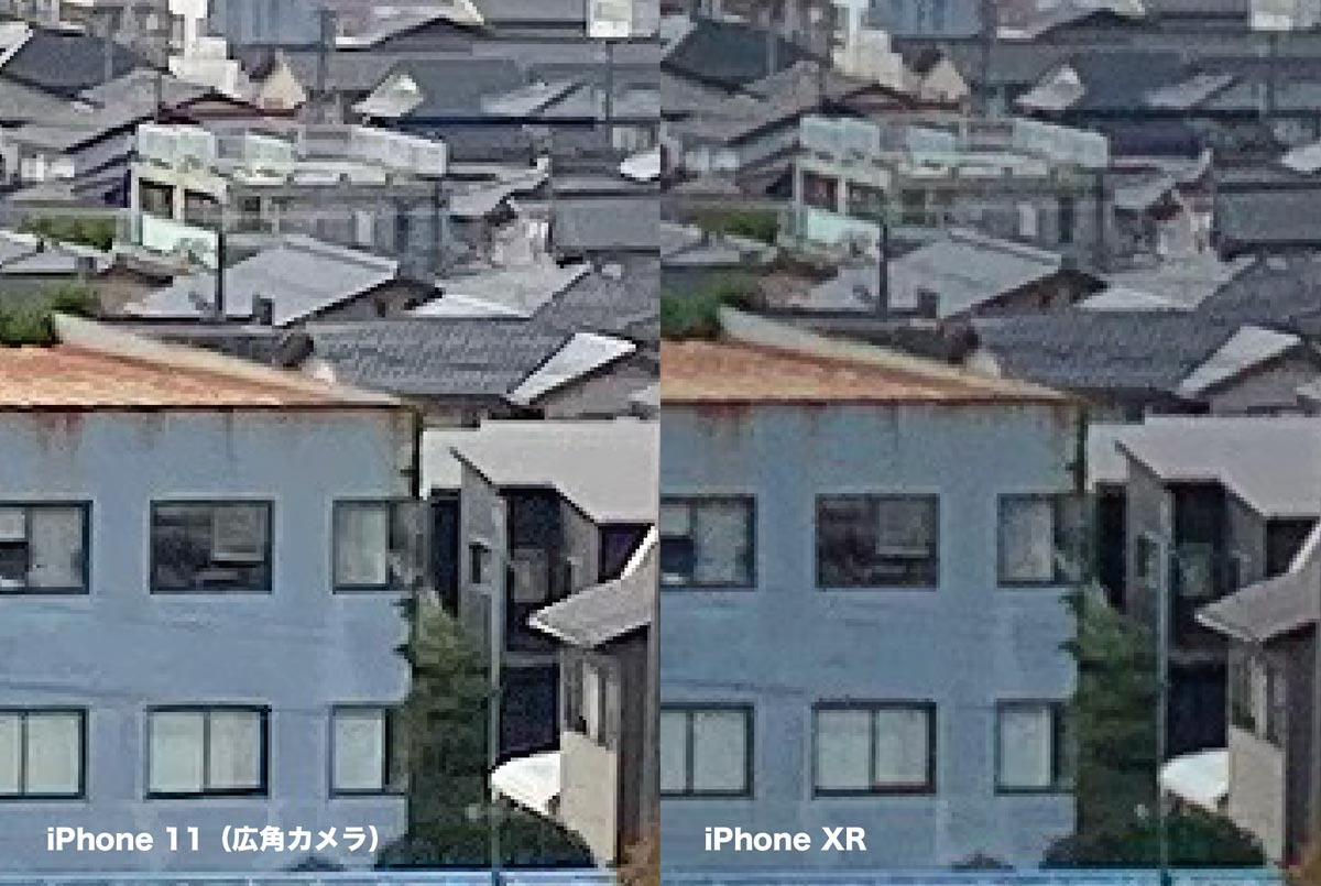 iPhone 11とXRの広角カメラ画質比較
