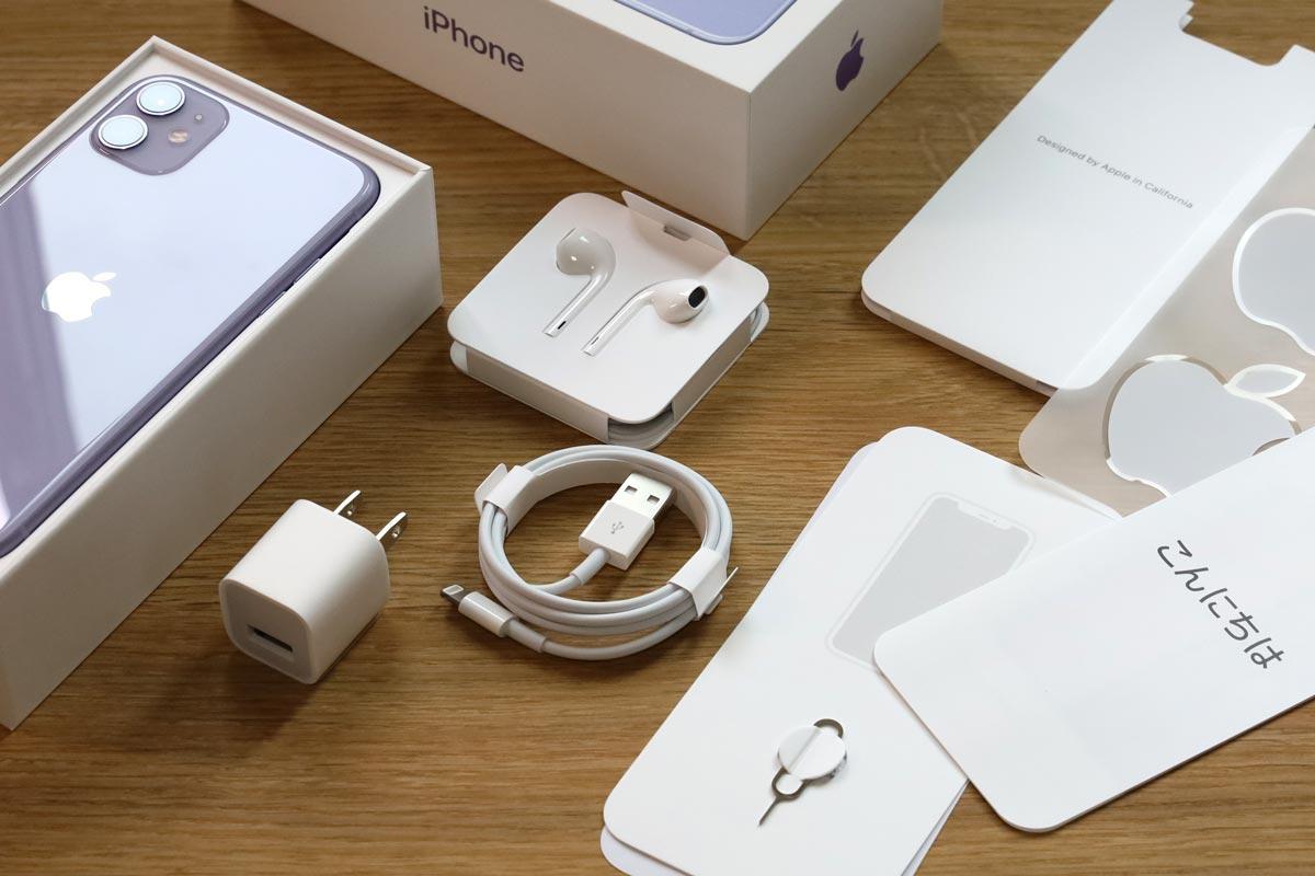 iPhone 11 付属品