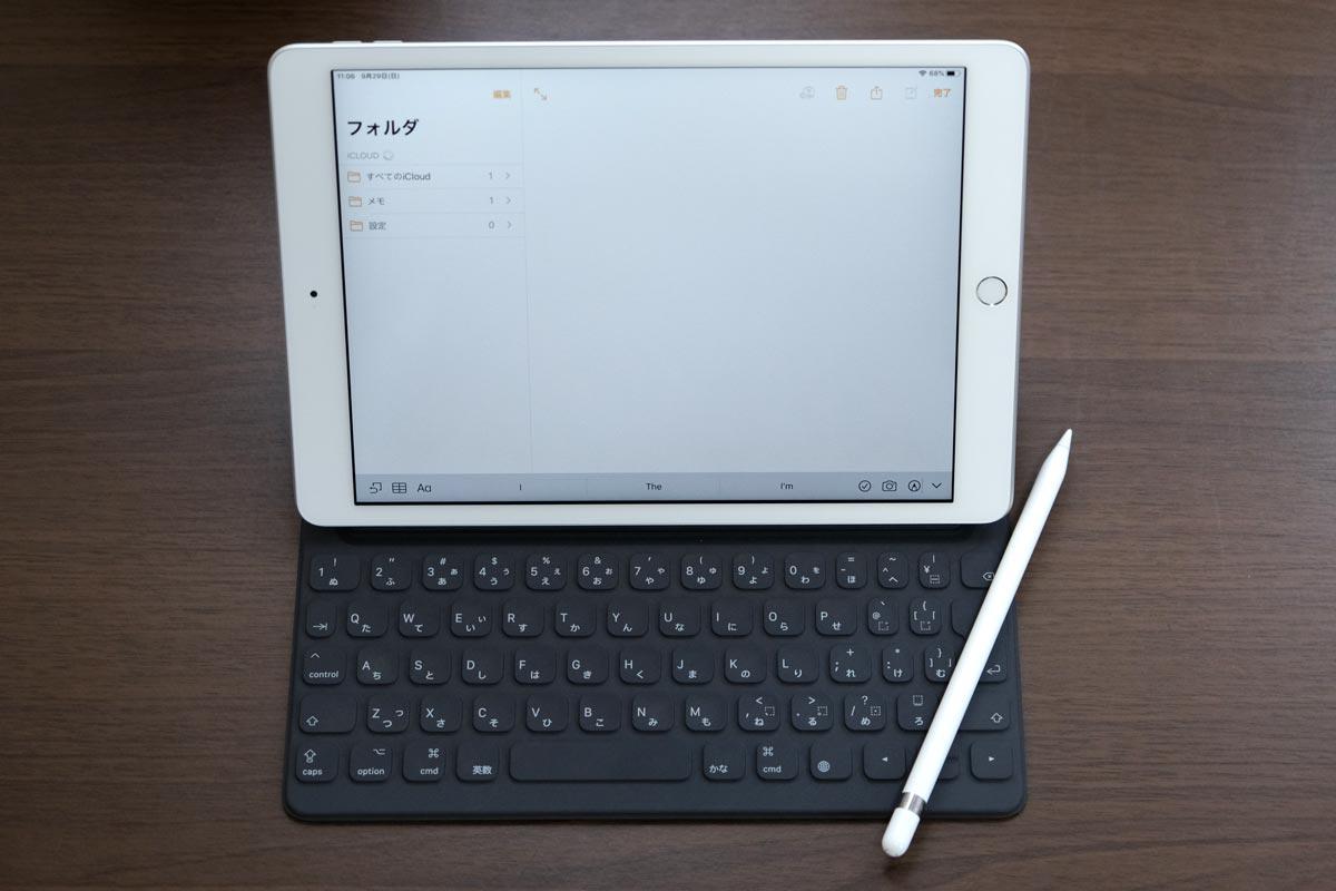 iPadのSmart Keyboard