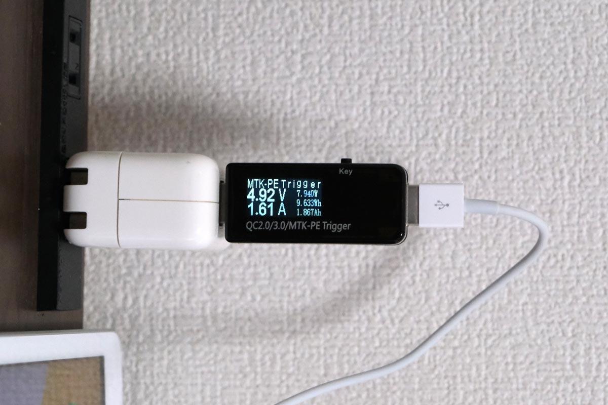 純正の10W充電器でiPadを充電した場合
