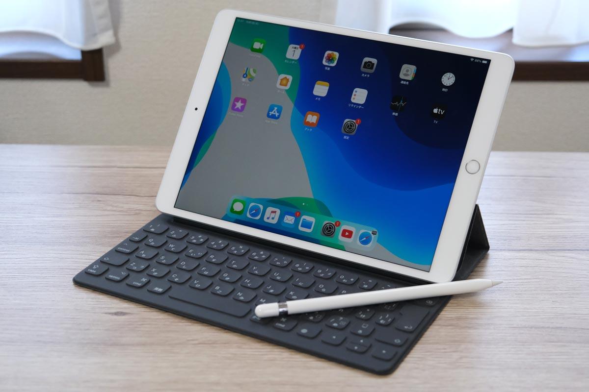 iPad Air 3とスマートキーボード