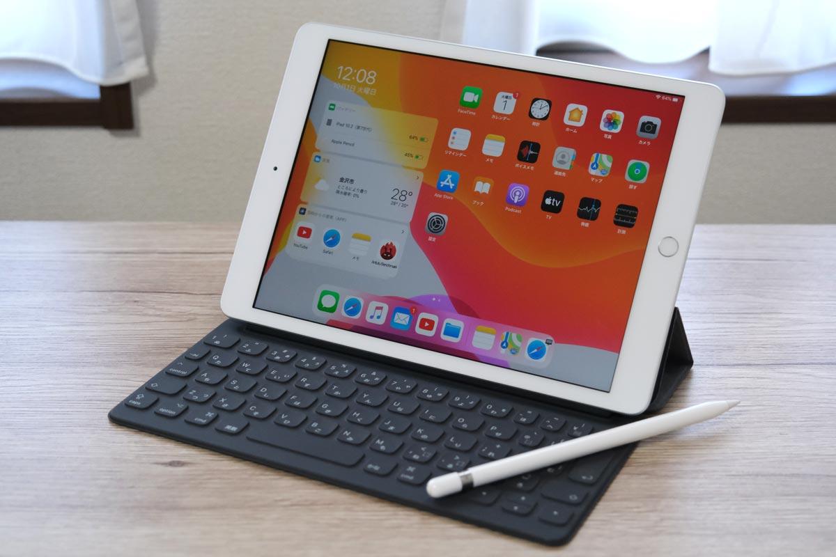 iPad(第7世代)とスマートキーボード