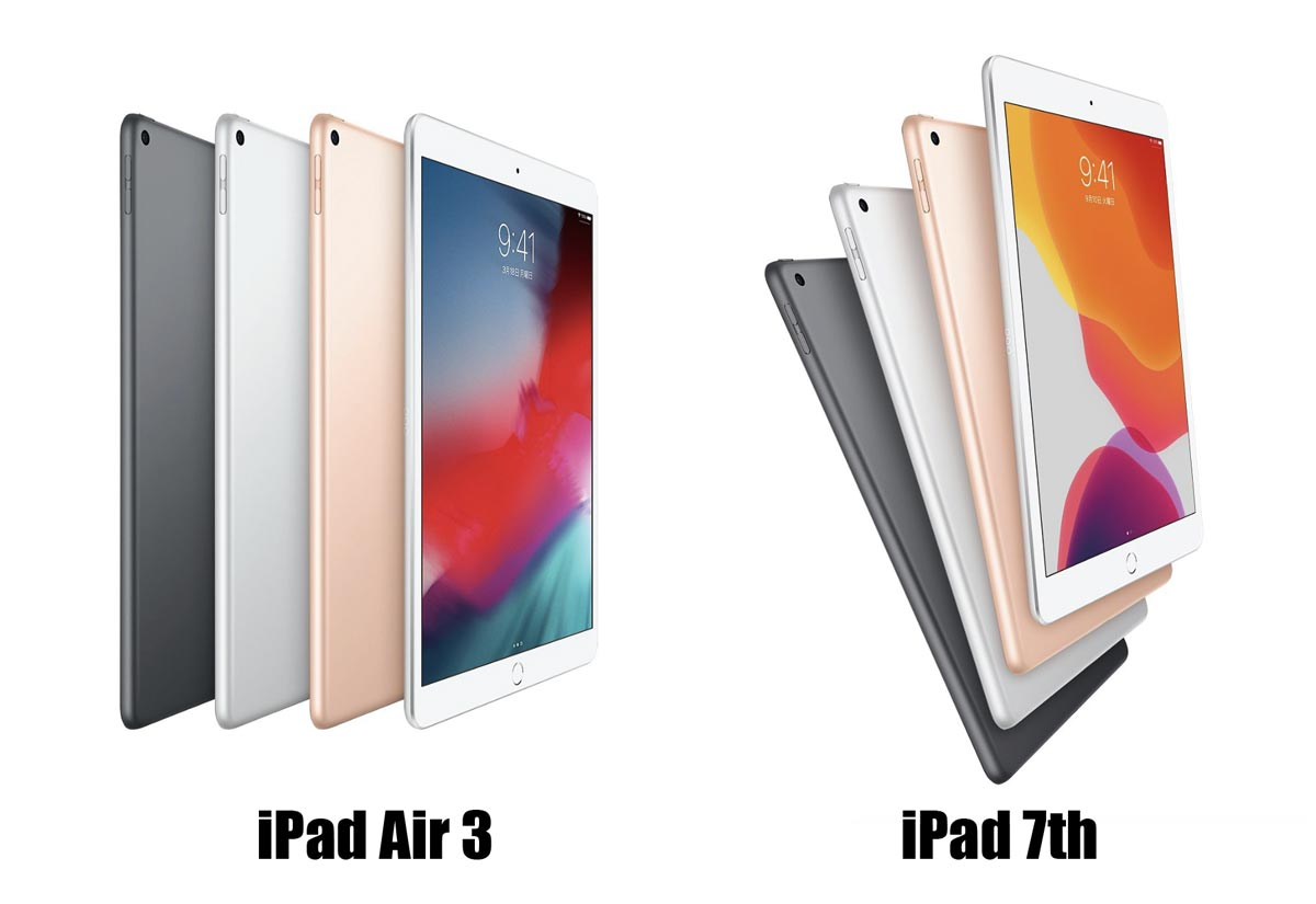 iPad Air 3とiPad(第7世代)カラーバリエーション