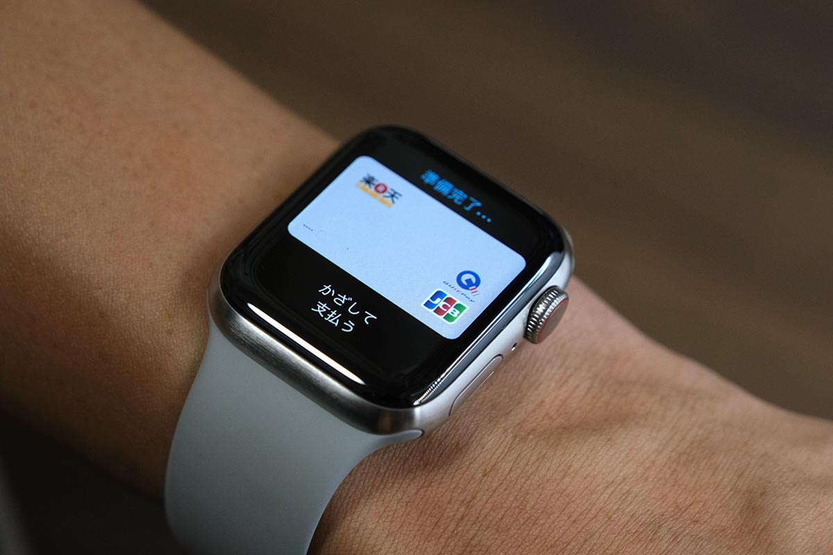 Apple WatchのApple Pay