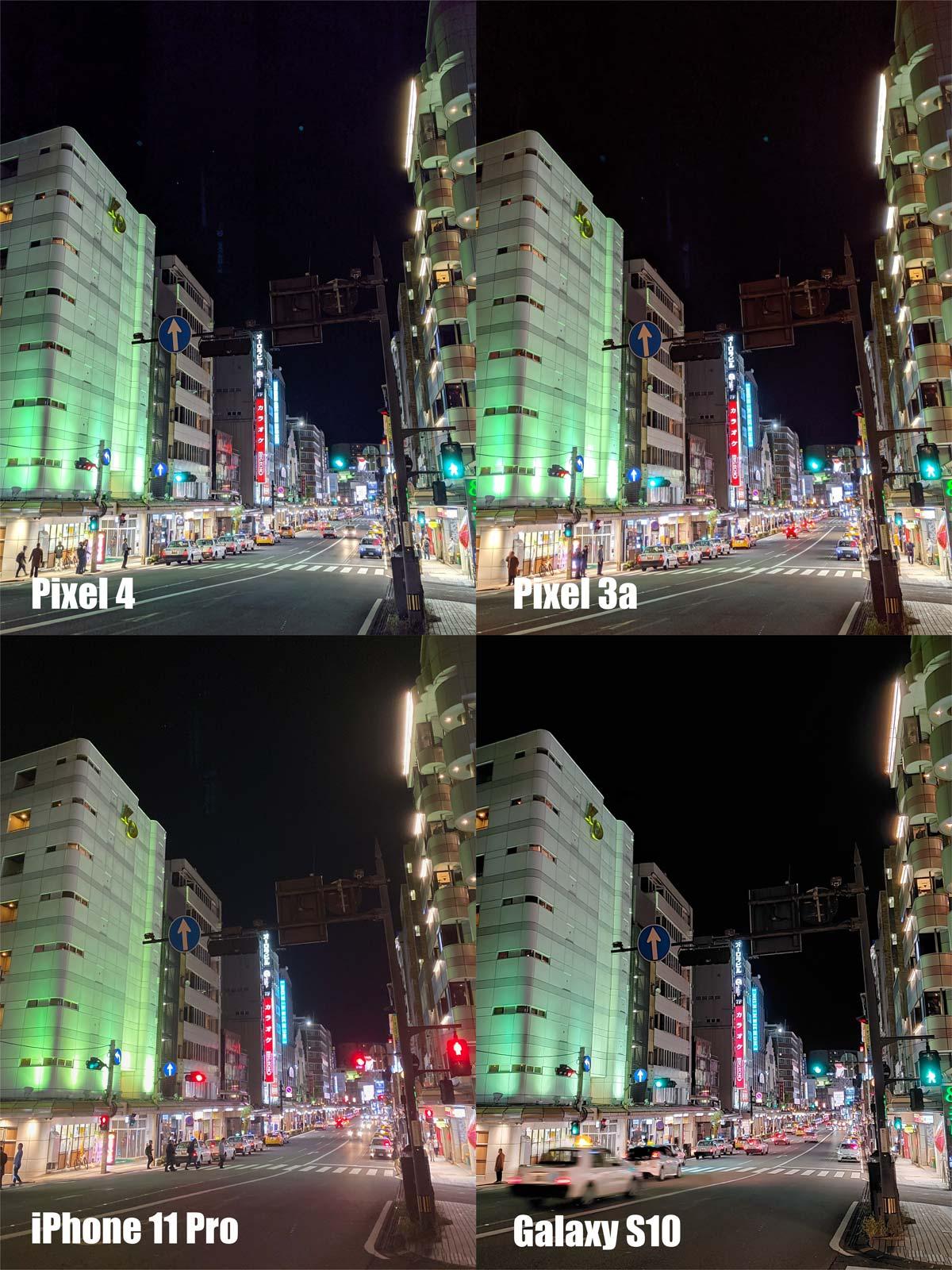 夜の街並み ナイトモードの比較