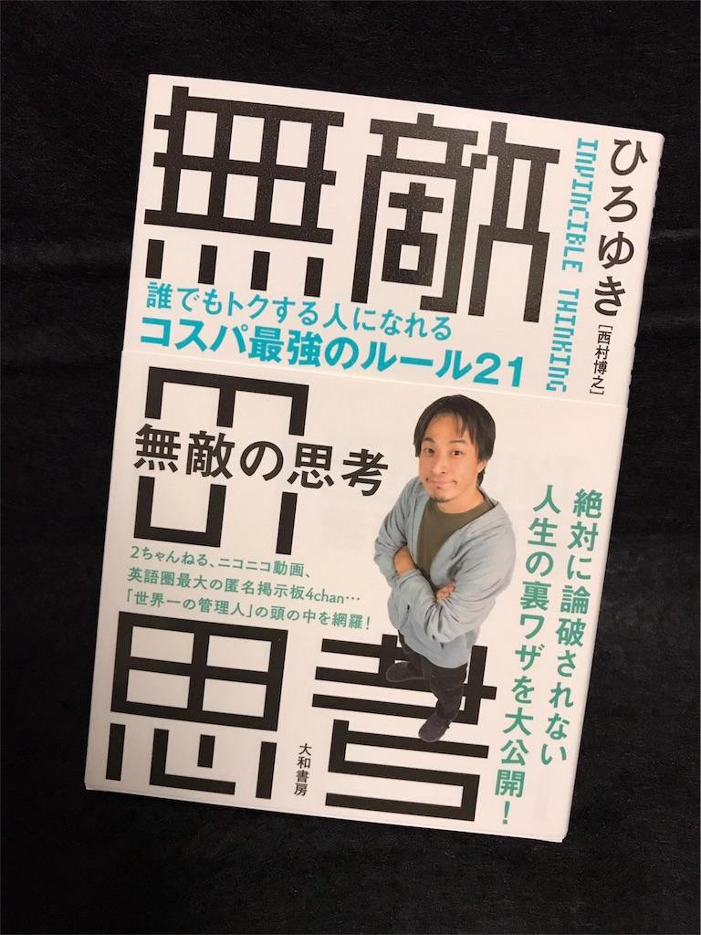 f:id:kazu-network:20170927224527j:image